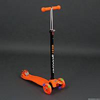 Самокат детский BEST Maxi Scooter PU до 70 кг светящиеся колеса. Разные цвета.