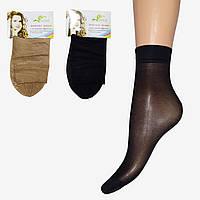 Капроновые носки с лайкрой (NG090)