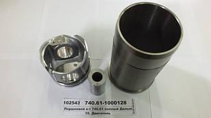 Поршневой к-т 740.61 полный Дальнобойщик Евро-2, -3 (пр-во КМЗ)