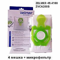 Зелёные мешки Zelmer 49.4100 (ZVCA200B) Safbag для пылесоса Syrius 1600, фото 1