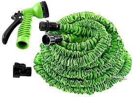 Шланг для полива растяжной Хhose 22.5 м Зеленый