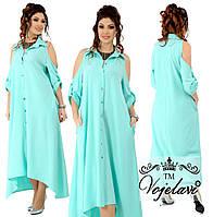 Женское батальное платье в пол с открытыми плечами. 4 цвета!