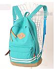 Рюкзак женский с двумя полосками, фото 3