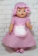 Комплект помошница для ляльки Baby Born