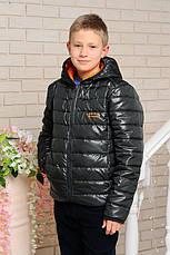 Детская демисезонная куртка Жанн на мальчика, р.146,152,158, фото 2