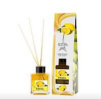 Аромадиффузор Eyfel парфюм для дома Лимон 120 мл, фото 1