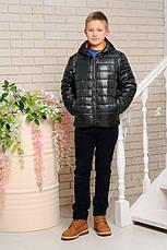 Детская демисезонная куртка Жанн на мальчика, р.146,152,158, фото 3