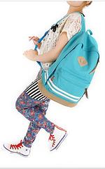 Рюкзак женский с двумя полосками