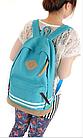 Рюкзак женский с двумя полосками, фото 4