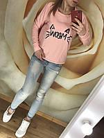 Женский свитшот батник двухнить 42 44 46 Женские свитера, свитшоты, худи оптом розница недорого теплые