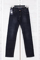 Мужские джинсы Disvoca's Черные р.29