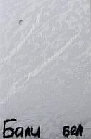 Вертикальные жалюзи 89 мм ткань Бали Белый