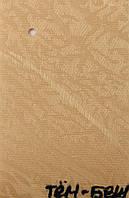 Вертикальные жалюзи 89 мм ткань Бали Тёмно-бежевый