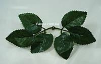 Искусственные листья розы,на 1 розетке 6 листочков-(темно зеленые), фото 1