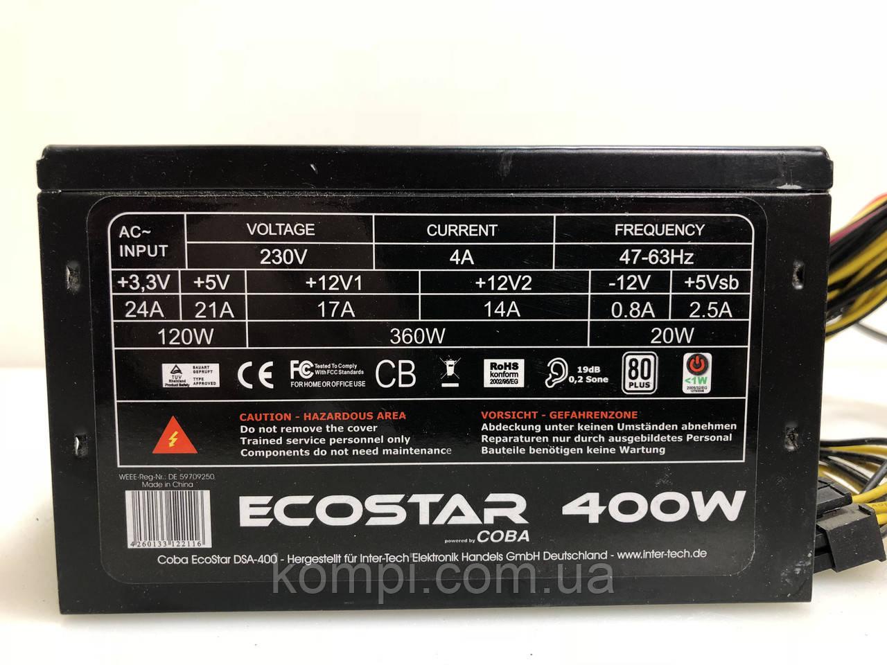 Блок питания 400W Coba King EcoStar DSA-400 80PLUS  б/у
