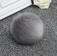 Меховой шарик брелок на рюкзак Серый