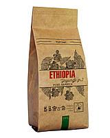 Ethiopia Yirgacheffe gr.2 (Молотый 250 г)