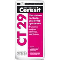 Ceresit CТ-29, шпаклевка полимер цементная стартовая (2-20 мм), 25 кг