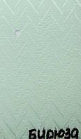 Вертикальные жалюзи 89 мм ткань Твист Бирюза