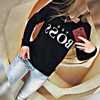 Женский свитшот батник двухнить boss 42 44 46 Женские свитера, свитшоты, худи оптом розница недорого теплые