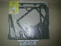 Комплект прокладок КПП Т-150Г ГУСЕНИЧНЫЙ (17 поз, 21 шт)