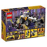 Конструктор LEGO 70915 Batman Movie Руйнівний напад Дволикого, фото 2