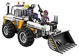 Конструктор LEGO 70915 Batman Movie Руйнівний напад Дволикого, фото 6