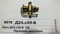 Кран Д24.с09-В  ПД