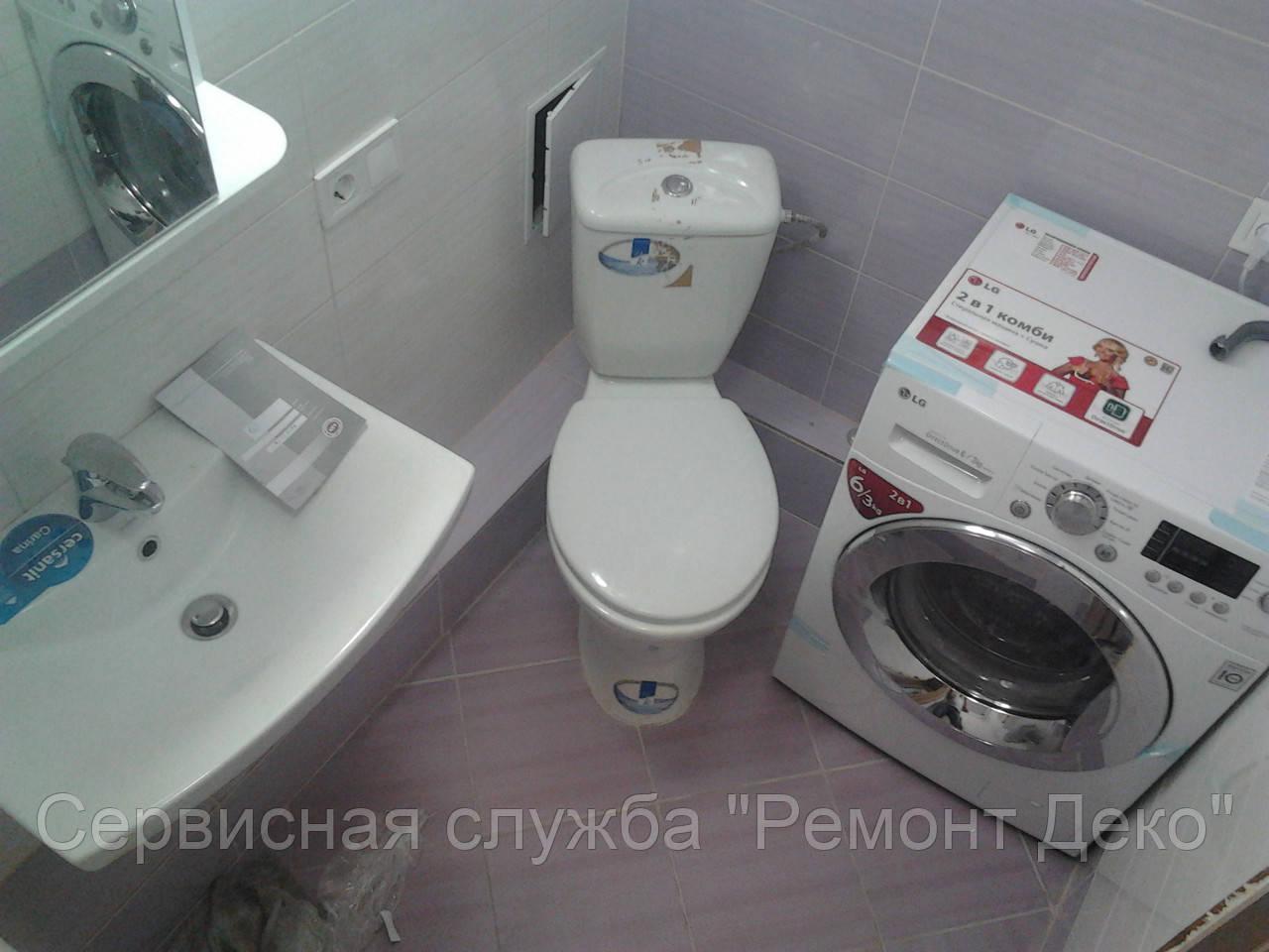Услуги сантехника в Одессе,вызвать сантехника Одесса,