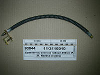Удлинитель вентиля гибкий 350мм с пружиной (СТМ S.I.L.A.)