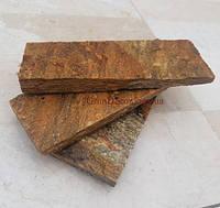 Облицовочная плитка сланец бежевый 7,5x15 см