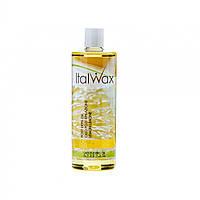 Масло після депіляції ItalWax Лимон, 250 мл