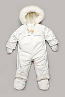 """Детский зимний комбинезон-трансформер на меху """"Baby snow"""" (белый)"""
