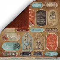 Лист двусторонней бумаги 30x30 Карточки 1 (ru.) из коллекции Time to Dream - 1шт.