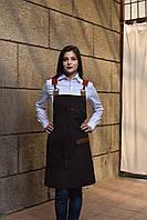 Фартук черный с регулируемыми ремнями, униформа для персонала, индивидуальный пошив, все размеры