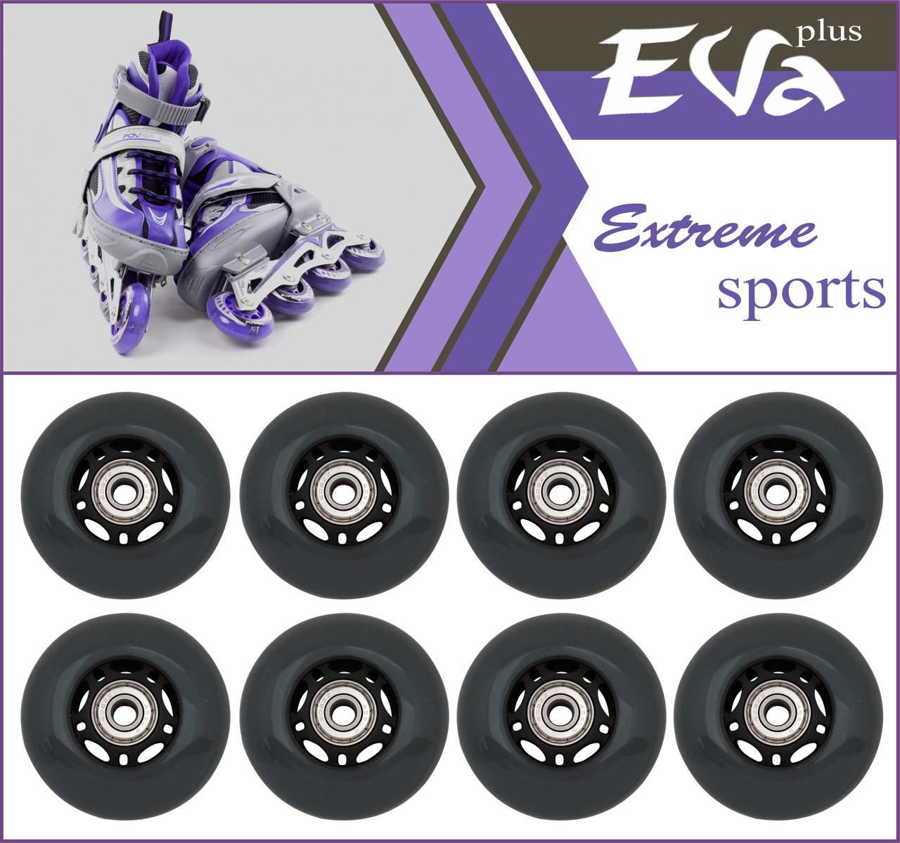 Колеса для роликовых коньков 70 мм. 8 шт.  Professional