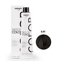 Dikson Color Краситель для волос холодный натуральный Пепел 6.01 6NF, 120 мл