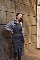 Фартук официанта серый с кожаной отделкой, униформа для персонала, индивидуальный пошив, все размеры