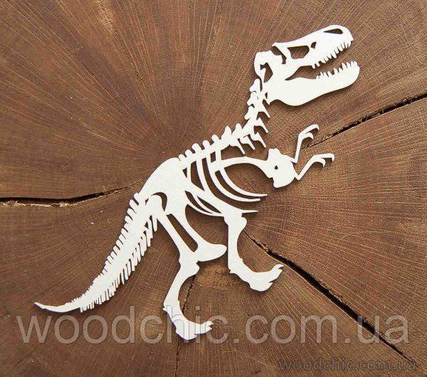Чипборд Динозавр тиранозавр