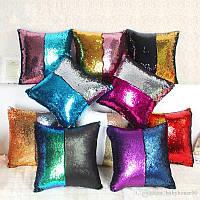 Хит сезона. Декоративная подушка из пайеток Хамелион.