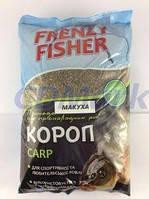 Frenzy Fisher Акция! Прикормка рыболовная Frenzy Fisher Карп Макуха. Постоянным покупателям скидки от 5 до 20%.