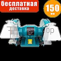 Точило электрическое 150 Erman BG 101 электроточило точильный станок заточной, точильний верстат заточувальний