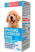Празицид-суспензия Плюс для щенков средних и крупных пород, 9 мл, Апи-Сан