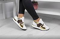 Женские крутые кроссовки экокожа белые с золотом  LV Турция