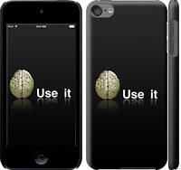 "Чехол на iPod Touch 6 Use it ""207c-387-328"""