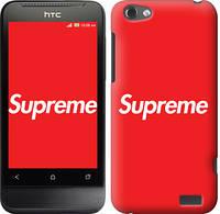"""Чехол на HTC One V t320e supreme """"3987c-227-328"""""""