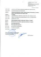 """ООО """"Конт - М"""" Продам строительную компанию в Луганске №27"""