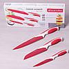 Набор ножей Kamille 3 предмета с антипригарным покрытием KM-5171, фото 2