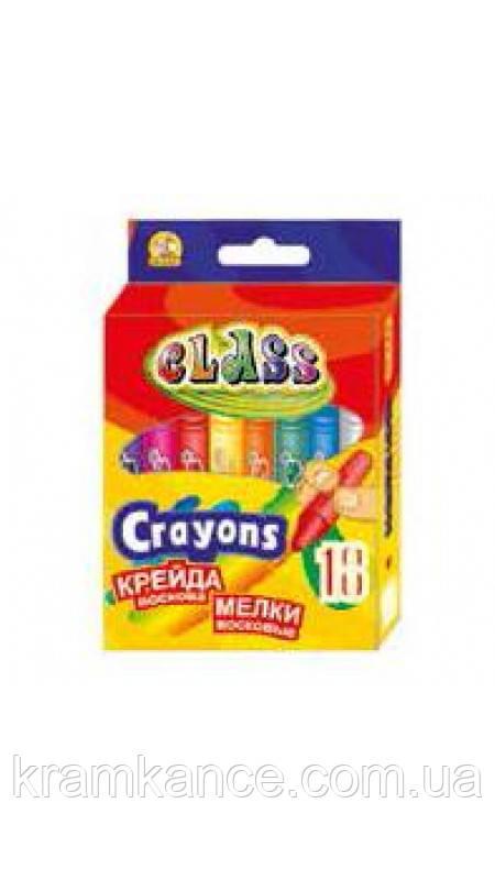Мелки восковые цветные  18цв. CLASS 7604