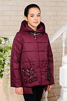 Весенне-осенняя детская куртка «Миранда» на девочку 7-12 лет (коллекция 2018, р. 32-42 / 122-152 см) ТМ MANIFIK Марсала